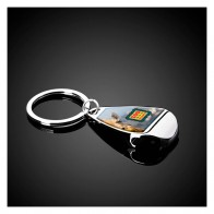 The Apri Key Chain